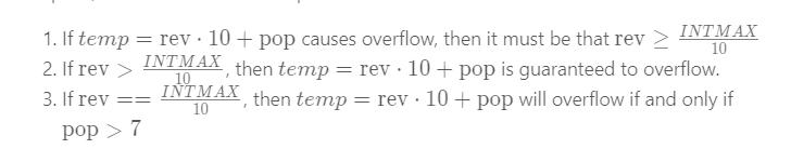 7. Reverse Integer整数反转 (Easy)